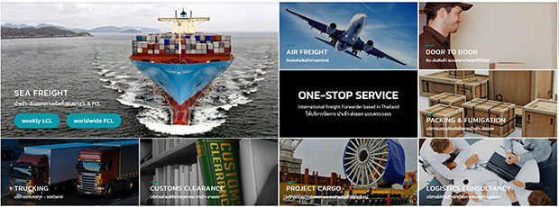freight forwarder one-stop service